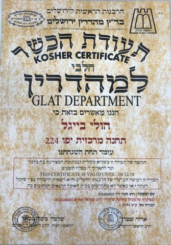 Certificate-Kosher-Mehadrin-2018