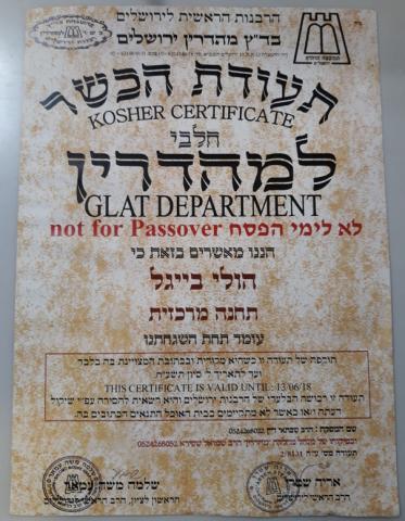 Kosher-dairy-HolyBagel-Jerusalem